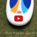 walk around video of the 108 mega inflatable red paddle SUP
