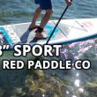 buy red paddle sport 11 3 inflatable paddle board sup best board